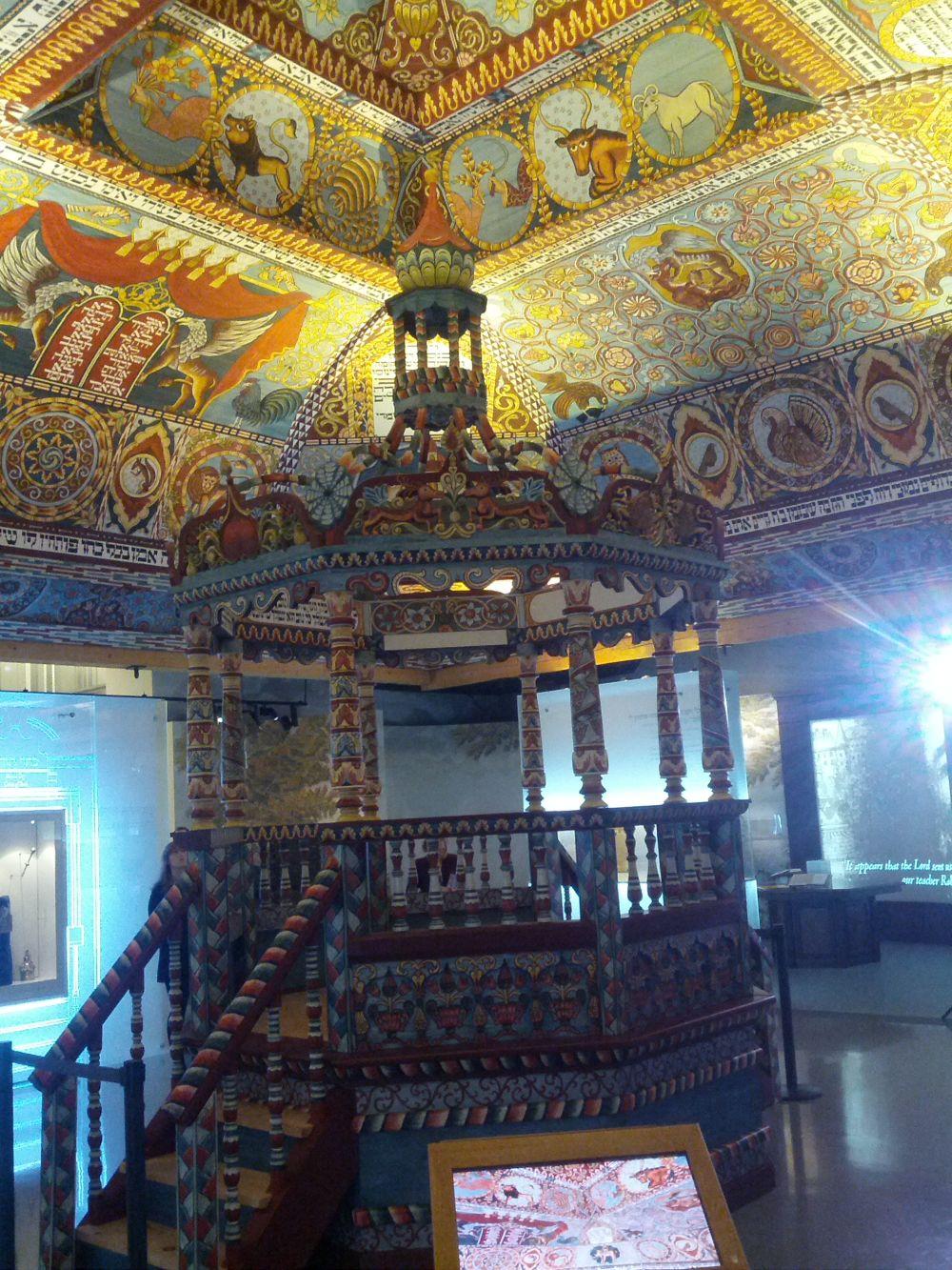 Synagoga w Gwoźdzcu - rekonstrukcja w Muzeum Żydów Polskich